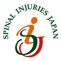 全国脊髄損傷者連合会